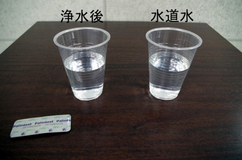 0725_water_2.jpg