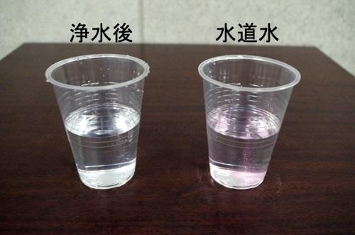 0725_water_3.jpg
