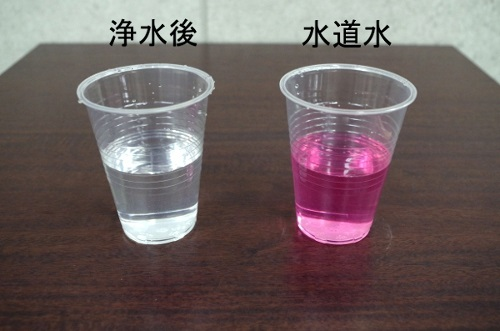 0725_water_4.jpg