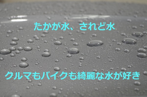 0725_water_title.jpg