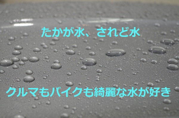 0725_water_title_85.jpg