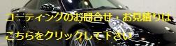 contactutsunomiya3.jpg